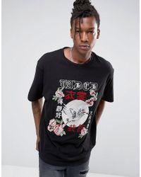 Jaded London Black Souvenir T-shirt for men