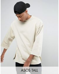 ASOS Natural Tall Oversized Longline Sweatshirt With Raw Edges & Side Zips for men