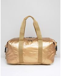 a2fdaa3ff01 PUMA Fit At Workout Bag Gold in Metallic - Lyst