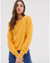 Pull en maille Hollister en coloris Yellow