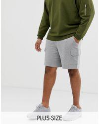 Pantalones cortos ASOS de hombre de color Gray