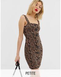 Платье-сарафан С Тигровым Принтом -мульти River Island, цвет: Multicolor