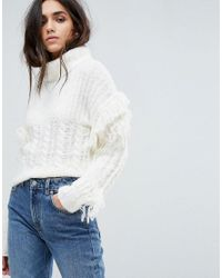 PRETTYLITTLETHING - Multicolor Roll Neck Fringe Detail Jumper - Lyst