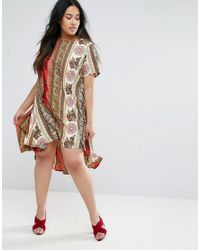 AX Paris Multicolor Plus Boho Stripe Swing Dress