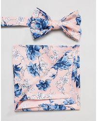 ASOS - Design Wedding Bow Tie & Pocket Square In Pink Floral Print for Men - Lyst