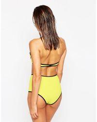 ASOS Yellow Mix And Match Contrast High Waist Bikini Bottom