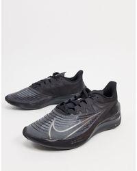 Черные Кроссовки Zoom Gravity-черный Nike для него, цвет: Black