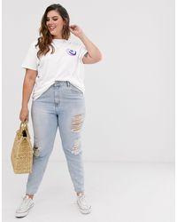 Camiseta ASOS de color White