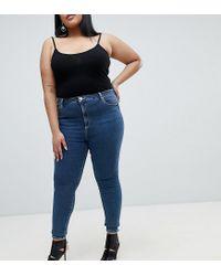 ASOS Asos Design Curve Ridley High Waist Skinny Jeans In Dena Mid Blue Wash