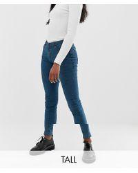Noisy May Blue Enge Jeans mit Nähten vorne
