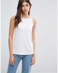 ASOS - White Sleeveless Drape Vest - Lyst