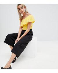 Vero Moda Yellow Frill One Shoulder Top