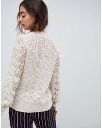Vero Moda Natural Chunky Cable Knit Sweater