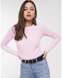 Светло-розовый Топ С Круглым Вырезом -светло-коричневый New Look, цвет: Multicolor