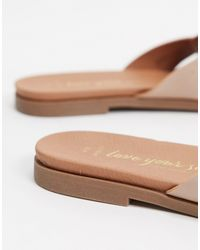 New Look Multicolor – Flache, gewebte Sandalen