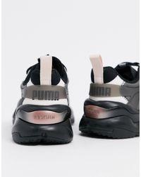 Rise - Baskets - Rose noire PUMA en coloris Black