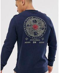 Premium - Sweat-shirt ras de cou avec imprimé au dos - Bleu marine Jack & Jones pour homme en coloris Blue