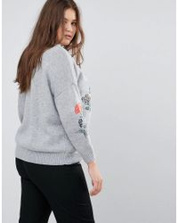 Simply Be Gray Embroidered Sweater