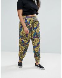 ASOS Multicolor Tropical Print Harem Pant With Fold Over Waist