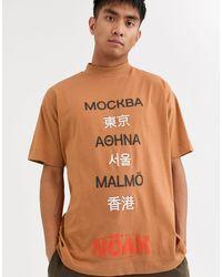 Noak – Oversize-T-Shirt mit Repeat-Logo in Brown für Herren