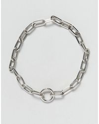 Gogo Philip | Metallic Link Chain Necklace | Lyst