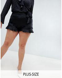 Шорты С Оборками По Краю -черный AX Paris, цвет: Black