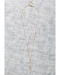 Forever 21 - Metallic Katie Dean Light As A Feather Necklace - Lyst