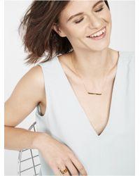 BaubleBar | Metallic Bar Nameplate Necklace | Lyst