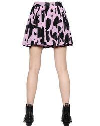 Maria Escoté - Multicolor Cow Printed Techno Chiffon Skirt - Lyst