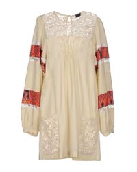 Jo No Fui - Natural Short Dress - Lyst