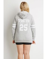 Forever 21 | Gray Plus Size Tokyo 25 Hoodie | Lyst