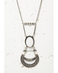 Forever 21 | Metallic -inspired Pendant Necklace | Lyst