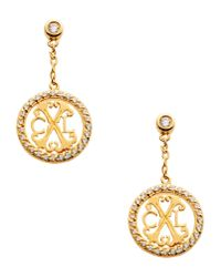 Christian Lacroix Metallic Earrings