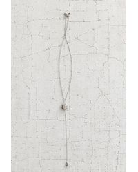 Vanessa Mooney | Metallic Chantal Silver Rosary Necklace | Lyst