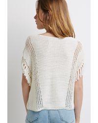 Forever 21 - Natural Loose-knit Tasseled Fringe Top - Lyst