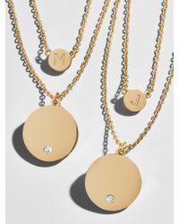 BaubleBar Multicolor Alpha Layered Necklace