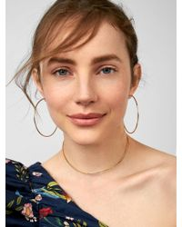 BaubleBar - White Tamora Collar Necklace - Lyst