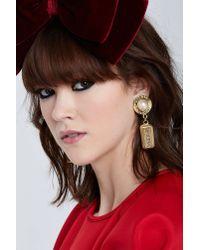 Moschino - Metallic Vintage Aretta Pearl Earrings - Lyst