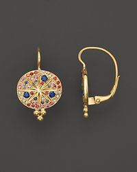 Temple St. Clair | 18k Yellow Gold Pavé Sorcerer Earrings | Lyst
