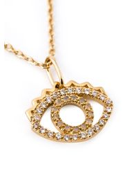 KENZO - Metallic Small 'Eye' Necklace - Lyst