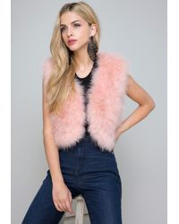 Bebe - Multicolor Feather Vest - Lyst
