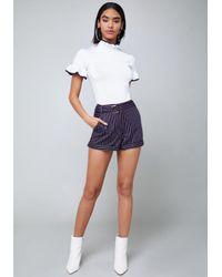 Bebe White Miranda Ruffled Sweater Top