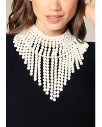 Bebe - White Fringe Necklace - Lyst