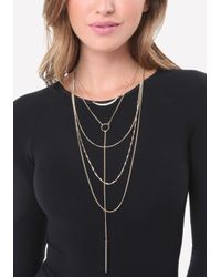 Bebe - Metallic Layered Delicate Necklace - Lyst
