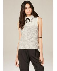 Bebe | Multicolor Cowl Neck Sleeveless Top | Lyst