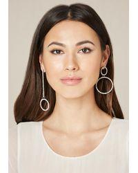 Bebe - Multicolor Crystal Asymmetric Earrings - Lyst