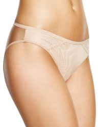 Chantelle Black Revele Moi Bikini Briefs