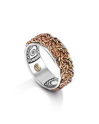 John Hardy Metallic Men's Classic Chain Bronze & Silver Braided Chain Band Ring for men