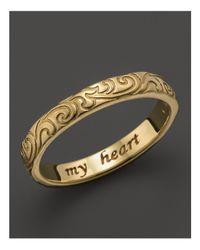 "Monica Rich Kosann | Metallic 18k Yellow Gold ""my Heart"" Engraved Posey Ring | Lyst"