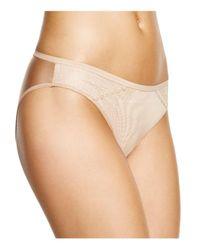 Chantelle | Natural Revele Moi Bikini #1573 | Lyst